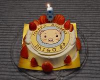 20110509daigo01